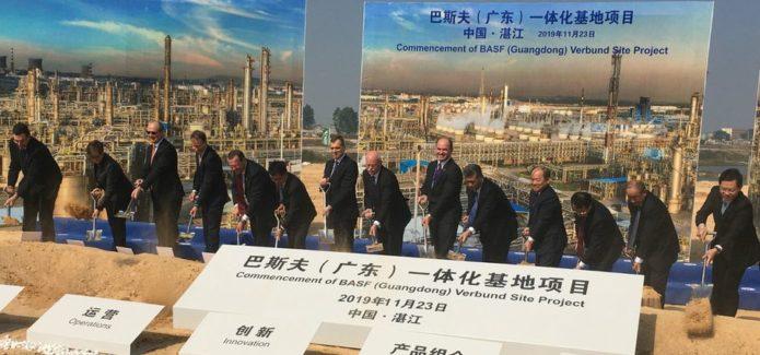 BASF Zhanjiang