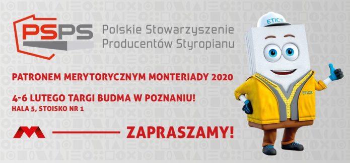 PSPS Budma 2020