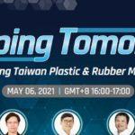 Tajwańskie maszyny do PTS na wirtualnym wydarzeniu